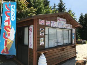 川下公園 ソフトクリーム