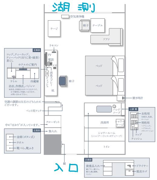 乃の風リゾート 部屋